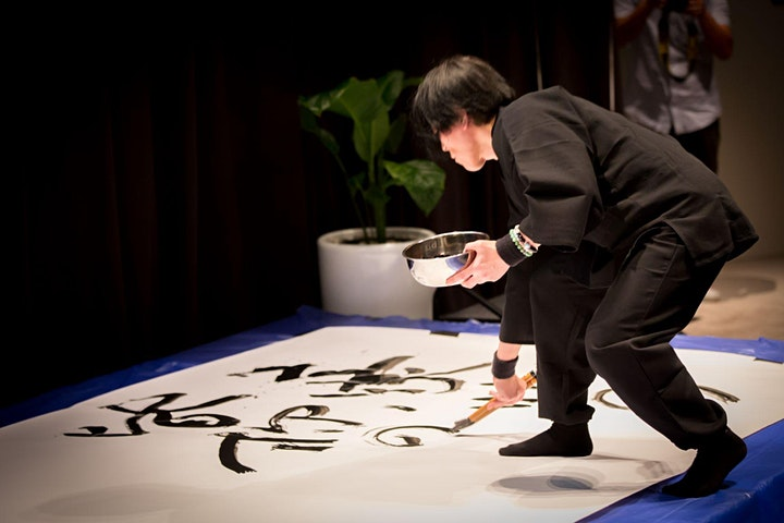 Japanaroo Cultural Gala Night image