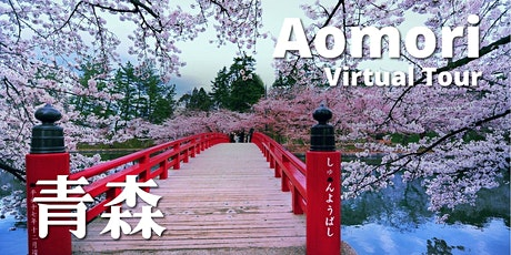 AOMORI (JAPAN) VIRTUAL TOUR ingressos