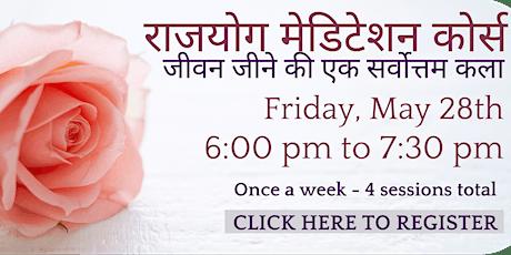 Hindi - Introduction to RajYog Meditation (4 Weeks) tickets