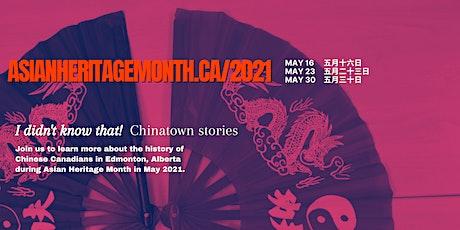 Goodwill Ambassadors:  Edmonton China Dolls tickets