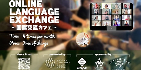 Online Free Language Exchange! tickets