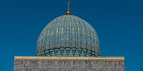 Bukhari: Islamic Art Exhibition tickets