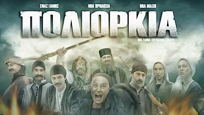 Poliorkia Film Event tickets