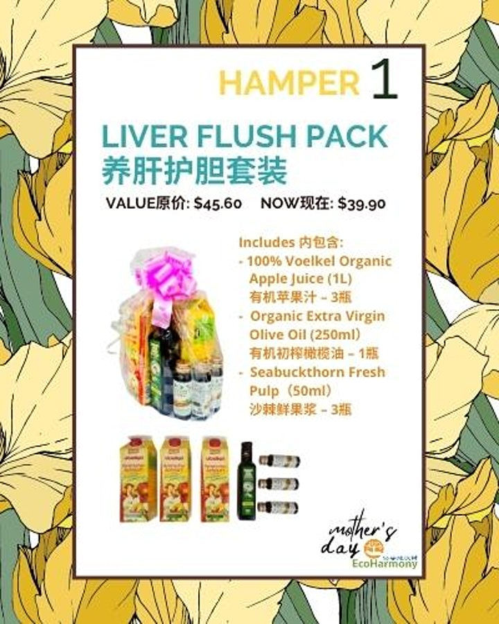 Mother's Day Healthy Hampers image