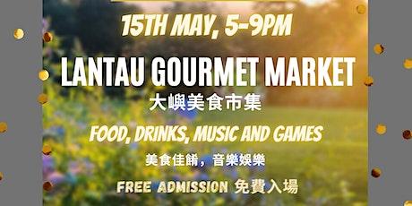 Lantau Gourmet Market tickets