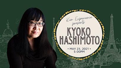"""En Concert: Kyoko Hashimoto"" tickets"