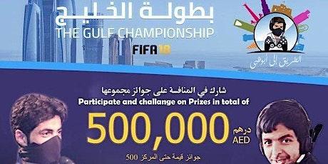FIFA 2021 tickets