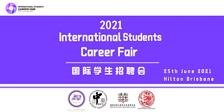 2021International Students Career Fair 国际学生招聘会 tickets