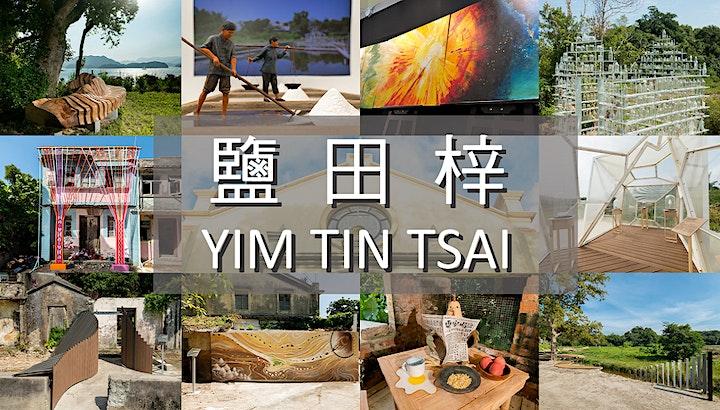 Kayaking adventure in Yim Tin Tsai image