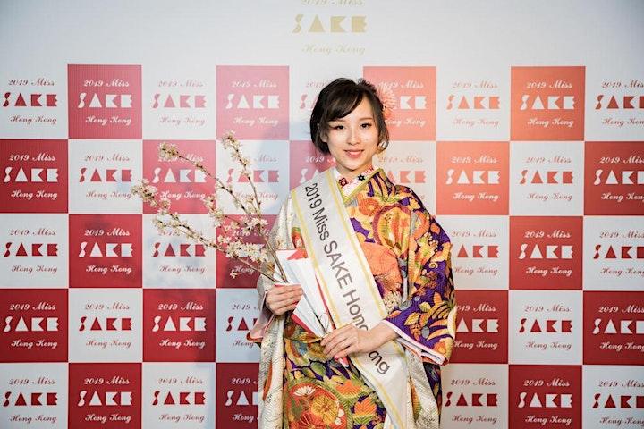 Sake新意象   跨界別の味覺衝擊  「清酒 x 意國美食」品鑑會 image