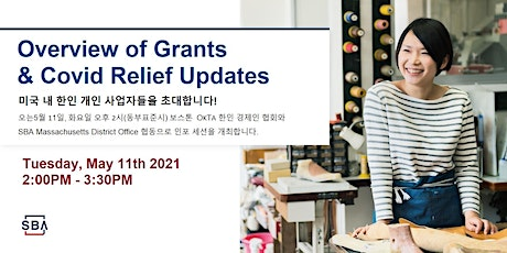 Overview of Grants & Covid Relief Updates (for Korean Speakers) tickets