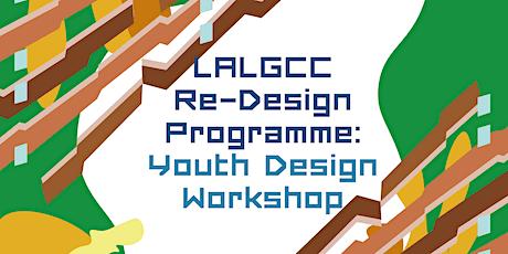 Youth Design Workshop #1 - Lillington & Longmoore Gardens Community Centre tickets