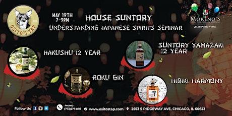 House Suntory, Understanding Japanese Spirits Seminar tickets