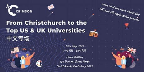 From Christchurch to the Top US & UK Universities - Chinese Session tickets