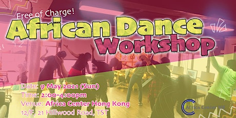 African Dance Workshop tickets