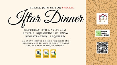 Special Iftar Dinner at ISOC - 8th May tickets