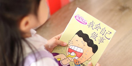 Let your child learn and develop in a Chinese Immersion Preschool tickets