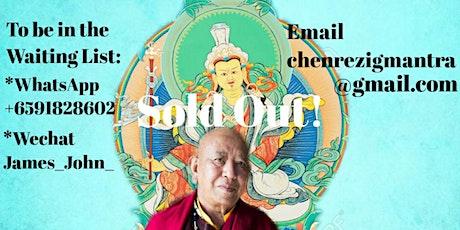 Padma Gyalpo Yidam Deity Empowerment & Practice tickets