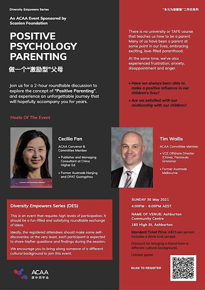 Positive Psychology Parenting (ACAA Empower Diversity Series) image