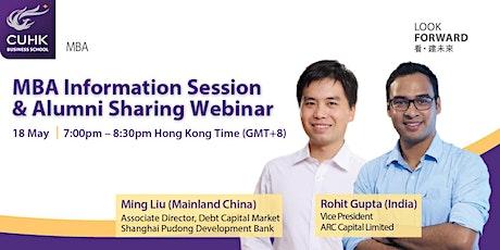 MBA Information Session & Alumni Sharing Webinar tickets