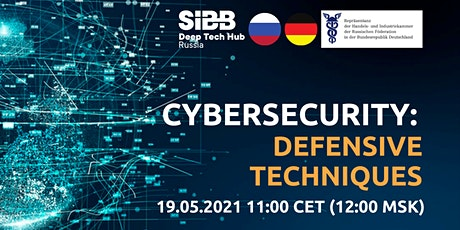 Cybersecurity: Defensive techniques Tickets