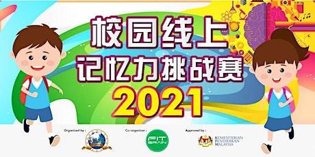 The School Memory Challenge Online 2021 tickets