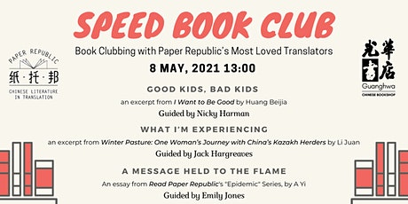 Book Clubbing with Paper Republic's Most Loved Translators tickets