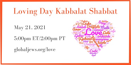 Loving Day Kabbalat Shabbat tickets