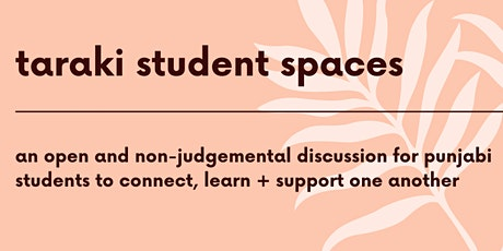 Taraki Student Spaces: Setting Boundaries tickets