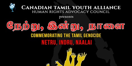 The Canadian Tamil Youth Alliance presents நேற்று, இன்று, நாளை: Commemorati tickets