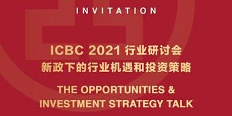 The  Investment strategy Seminar(Mandarin) hosted by ICBC tickets