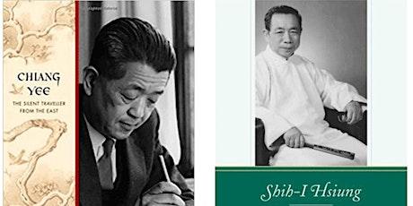 蒋彝和熊式一:享誉西方文坛的中国作家 biljetter