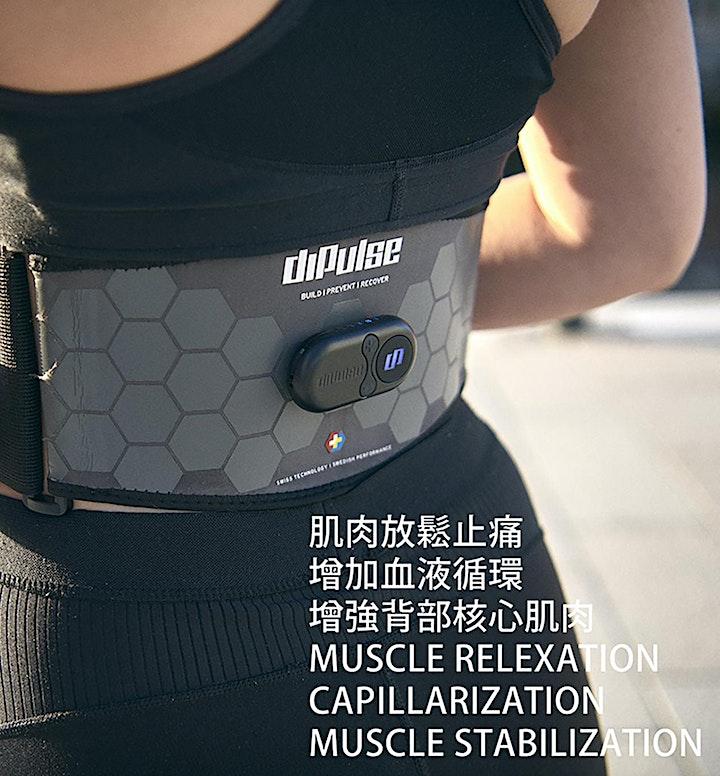 Dipulse Lower Back Workshop image