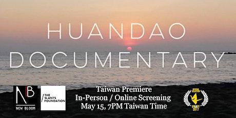 "Taiwan Premiere of ""HuanDao"" Documentary 【環島】紀錄片台灣首映 tickets"