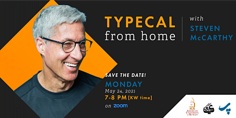 TypeCal From Home with Steven McCarthy tickets