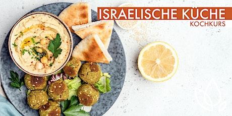 ISRAELISCHE KÜCHE - KOCHKURS Tickets