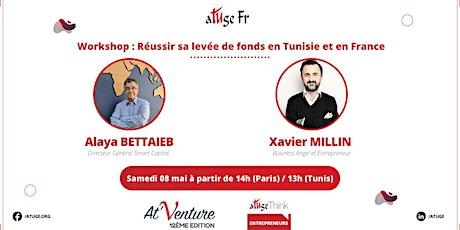 Réussir sa levée de fonds en Tunisie et en France billets