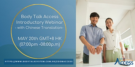 BodyTalk Access - Introductory Webinar  (Chinese Translation) tickets