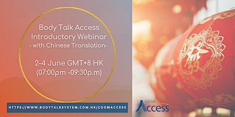 BodyTalk Access Seminar With Chinese Translation tickets