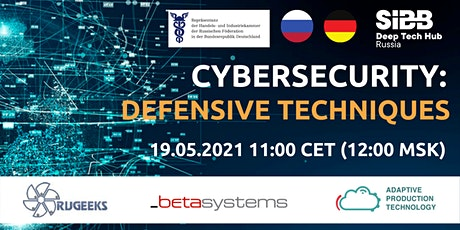 Cybersecurity: Defensive techniques billets