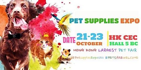 Pet  Supplies Expo October 2021 tickets