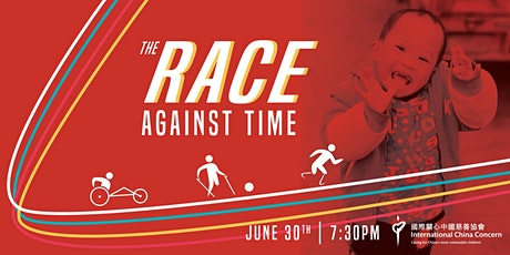 The Race Against Time Gala 2021- UK & Ireland tickets