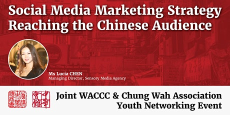 Social Media Marketing Strategy – Reaching the Chinese Audience tickets