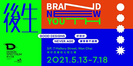【Brand New Youth】【後。生】 tickets