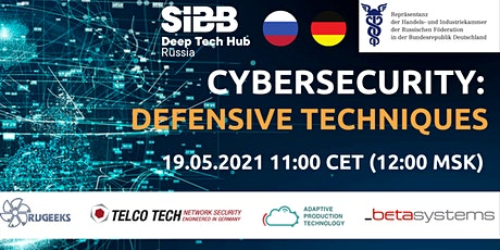 Cybersecurity: Defensive techniques biglietti