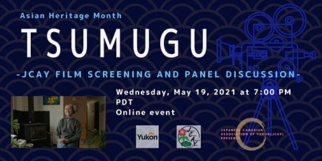 TSUMUGU — JCAY Film screening and panel discussion tickets