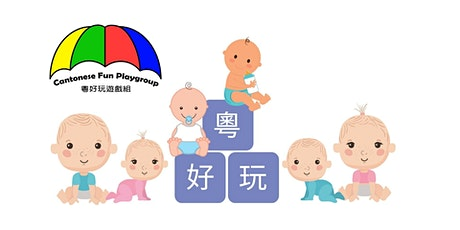 Bilingual Circle Time  with Cantonese Fun Playgroup tickets
