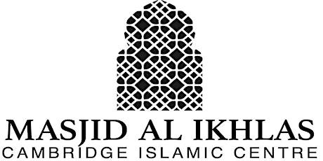 EID -  7AM(Salat Start) tickets