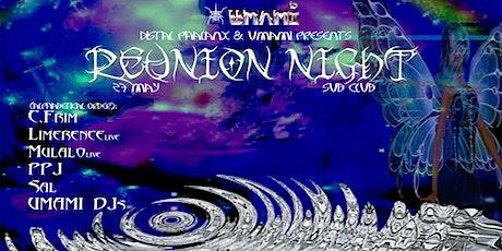 Distal Phalanx & UMAMI Presents: Réunion Night tickets