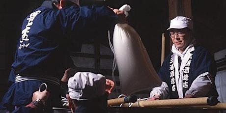 【認識酒藏系列】青森縣 三浦酒造 「豊盃」獨家研發酒米「豊盃」 tickets
